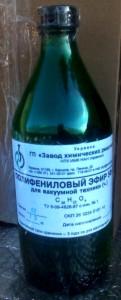 Полифениловый эфир 5Ф4Э